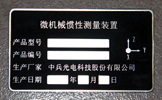 Stainless steel etching nameplate